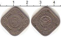 Изображение Монеты Европа Нидерланды 5 центов 1913 Медно-никель VF