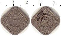 Изображение Монеты Европа Нидерланды 5 центов 1914 Медно-никель VF