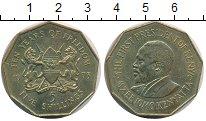 Изображение Монеты Кения 5 шиллингов 1973 Латунь XF