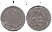 Изображение Монеты Азия Иран 1 риал 1954 Медно-никель XF