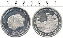 Изображение Монеты Африка Эфиопия 20 бирр 1984 Серебро Proof-