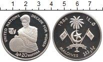 Изображение Монеты Мальдивы 20 руфий 1984 Серебро Proof ООН, Декада женщин