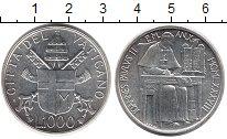 Изображение Монеты Европа Ватикан 1000 лир 1988 Серебро UNC