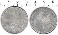 Изображение Монеты Ватикан 2000 лир 2001 Серебро UNC