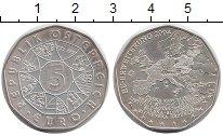 Изображение Монеты Австрия 5 евро 2004 Серебро UNC Расширение Евросоюза