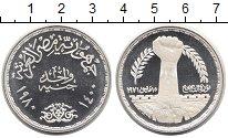 Изображение Монеты Африка Египет 1 фунт 1980 Серебро Proof-