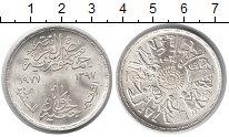 Изображение Монеты Египет 1 фунт 1977 Серебро UNC
