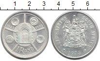 Изображение Монеты Африка ЮАР 1 ранд 1974 Серебро UNC-