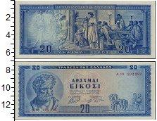 Изображение Банкноты Европа Греция 20 драхм 1955  VF