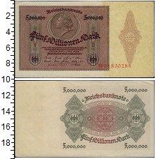 Изображение Банкноты Германия Веймарская республика 5000000 марок 1923  XF-
