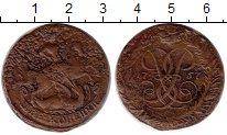 Изображение Монеты Россия 1741 – 1761 Елизавета Петровна 2 копейки 1757 Медь VF
