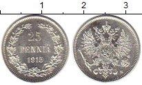 Изображение Монеты Европа Финляндия 25 пенни 1915 Серебро XF
