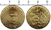Изображение Монеты Чехия 20 крон 2019 Латунь UNC Рашин