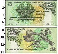 Изображение Банкноты Папуа-Новая Гвинея 2 кины 1983  UNC