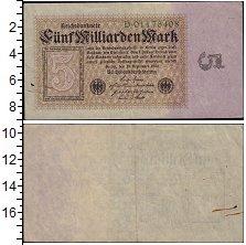 Изображение Банкноты Германия Веймарская республика 5000000000 марок 1923  VF