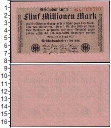 Изображение Банкноты Германия Веймарская республика 5000000 марок 1923  XF