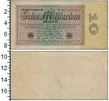 Изображение Банкноты Веймарская республика 10000000000 марок 1923  XF-