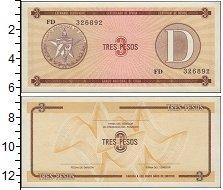 Изображение Банкноты Куба 3 песо 1985  UNC