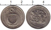 Изображение Монеты Таиланд 2 бата 1991 Медно-никель UNC