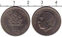Изображение Монеты Марокко 1/2 дирхама 1987 Медно-никель XF Хасан II