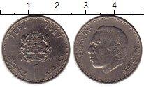 Изображение Монеты Марокко 1 дирхам 1987 Медно-никель XF