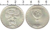 Изображение Монеты Европа Чехия 200 крон 2007 Серебро UNC