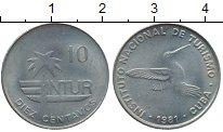Изображение Монеты Куба 10 сентаво 1981 Медно-никель XF Интур