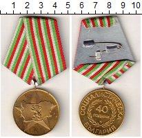 Изображение Монеты Европа Болгария Медаль 1985 Латунь UNC-