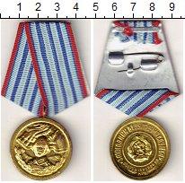 Изображение Монеты Европа Болгария Медаль 0 Латунь XF