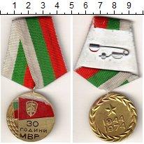Изображение Монеты Европа Болгария Медаль 1974 Латунь XF