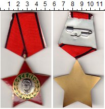 Изображение Монеты Европа Болгария Орден 0 Бронза UNC-