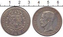 Изображение Монеты Швеция 2 кроны 1929 Серебро XF-