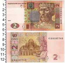 Изображение Банкноты Украина 2 гривны 2005  UNC