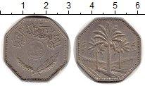 Изображение Монеты Ирак 250 филс 1981 Медно-никель VF