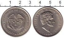 Изображение Монеты Южная Америка Колумбия 50 сентаво 1965 Медно-никель XF