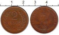 Изображение Монеты Южная Америка Колумбия 2 песо 1980 Бронза VF