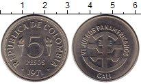 Изображение Монеты Южная Америка Колумбия 5 песо 1971 Медно-никель XF