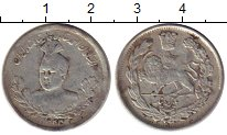 Изображение Монеты Азия Иран 1000 динар 1915 Серебро VF
