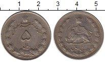 Изображение Монеты Иран 5 риалов 1963 Медно-никель XF