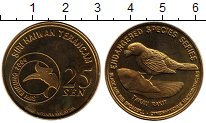 Изображение Монеты Малайзия 25 сен 2004 Латунь UNC