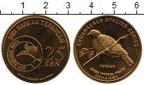 Изображение Монеты Малайзия 25 сен 2004 Латунь UNC Сохранение животного