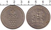 Изображение Монеты Португалия Азорские острова 100 эскудо 1980 Медно-никель UNC