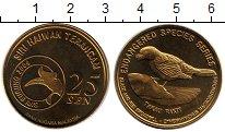 Изображение Монеты Азия Малайзия 25 сен 2004 Латунь UNC-