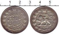 Изображение Монеты Азия Иран 2000 динар 1908 Серебро VF