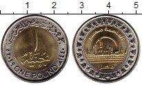 Изображение Мелочь Египет 1 фунт 2019 Биметалл UNC