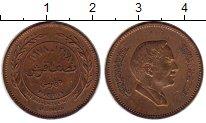 Изображение Монеты Азия Иордания 5 филс 1978 Бронза VF