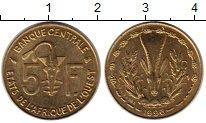 Изображение Монеты Центральная Африка 5 франков 1996 Латунь XF
