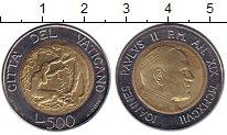 Изображение Монеты Ватикан 500 лир 1997 Биметалл UNC