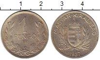 Изображение Монеты Венгрия 1 пенго 1937 Серебро XF+