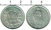 Изображение Монеты Европа Швейцария 1 франк 1963 Серебро UNC-